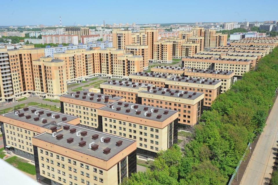 Kazan Federal Öğrenci Köyü
